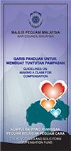 Compensation Brochure